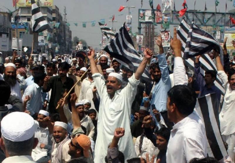 جمعیت علماء اسلام (ف) نے فاٹا کے انضمام کے خلاف دھرنا دینے کا اعلان کر دیا