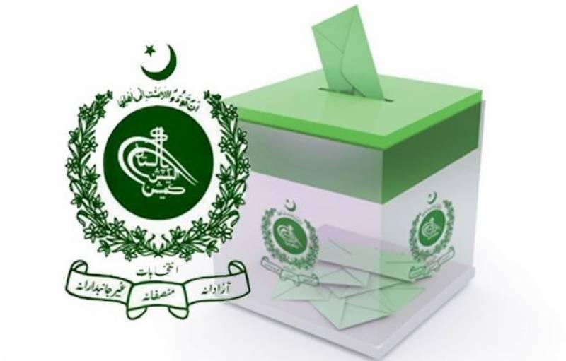 ملک میں عام انتخابات کی تاریخ کا اعلان کردیا گیا