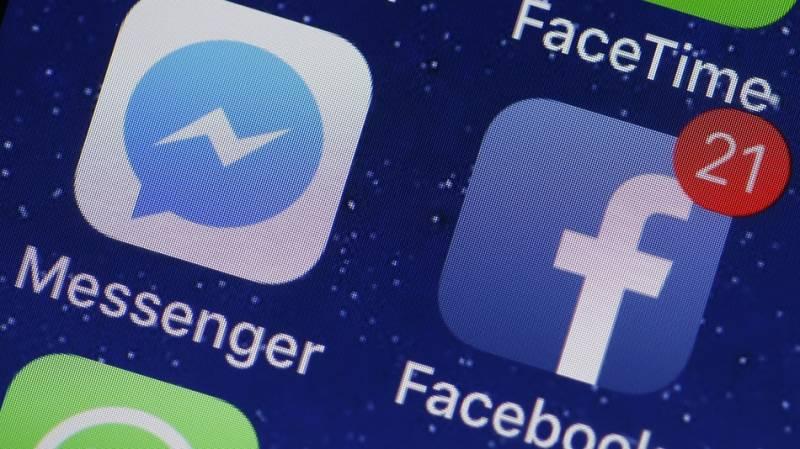 فیس بُک کا 'بریکنگ نیوز' سیکشن متعارف کرانے کا فیصلہ