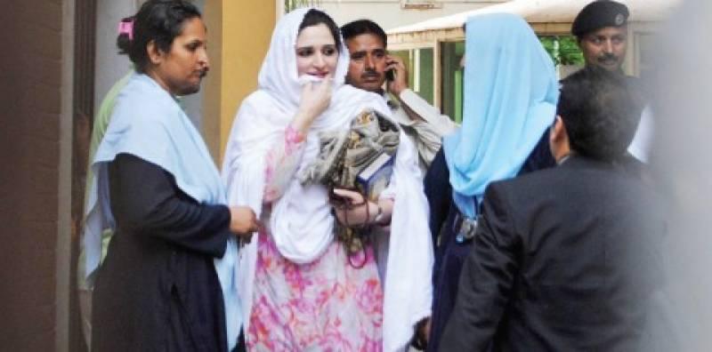 بہنوں اور بیٹیوں کےلئے خوشخبری ہے ،سپریم کورٹ پہنچو آپ کو انصاف ملے گا :عائشہ احمد ملک