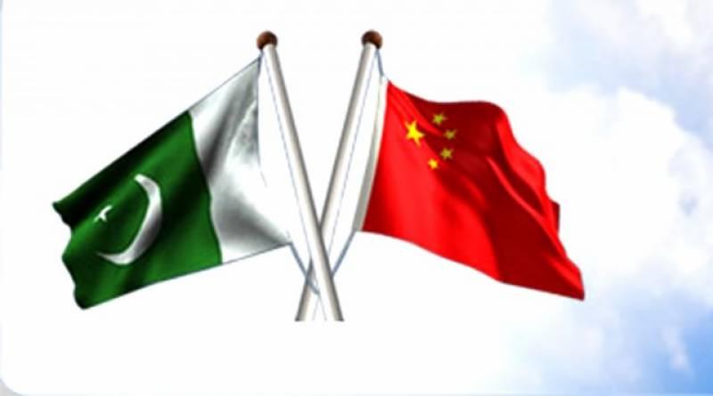 امید ہے پاکستان میں انتخابی عمل ہموار طریقے سے انجام پائے گا : چین