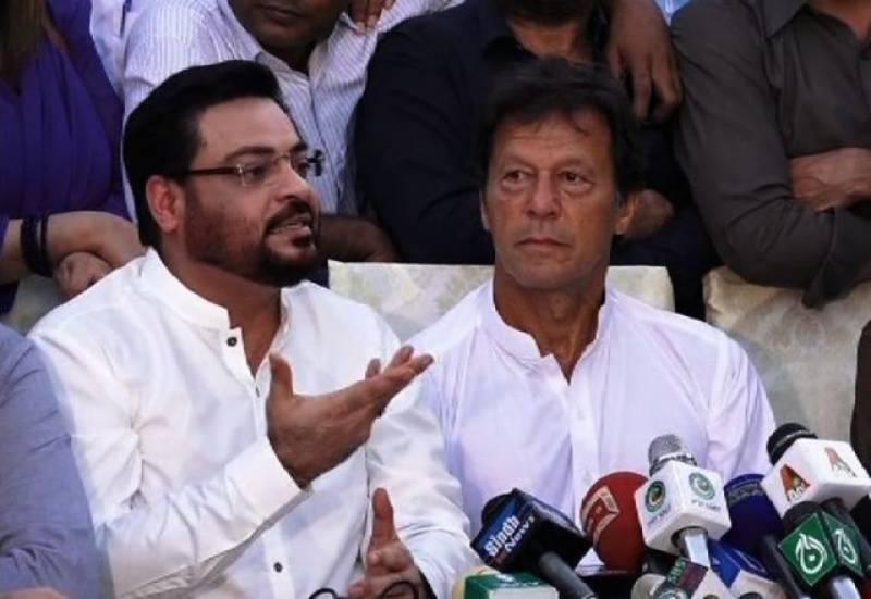 عمران خان نے عامر لیاقت کو بنی گالا بلا لیا