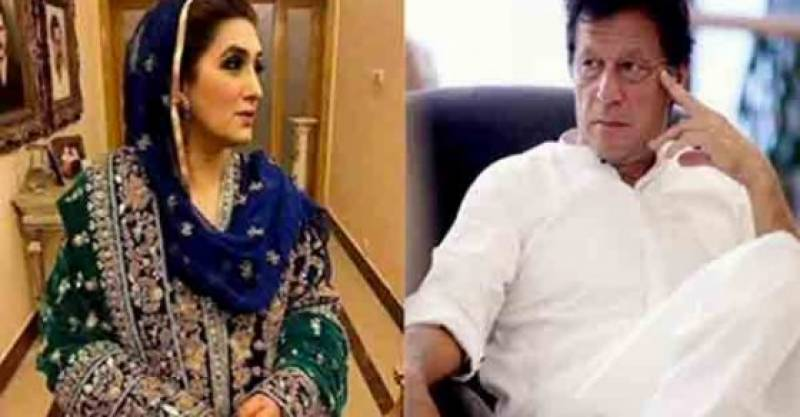 عمران خان اور اہلیہ نے عمرہ ادائیگی کا فیصلہ کر لیا
