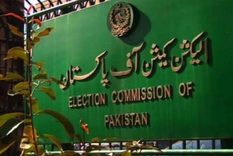 الیکشن کمیشن نے خواجہ سعدرفیق کے حلقہ بندیوں پراعتراضات کوبے بنیاد قراردے دیا