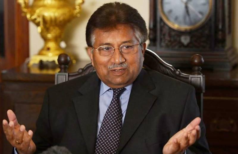 پاکستان آناچاہتا ہوں لیکن میرے پاس پاسپورٹ نہیں ہے، پرویز مشرف