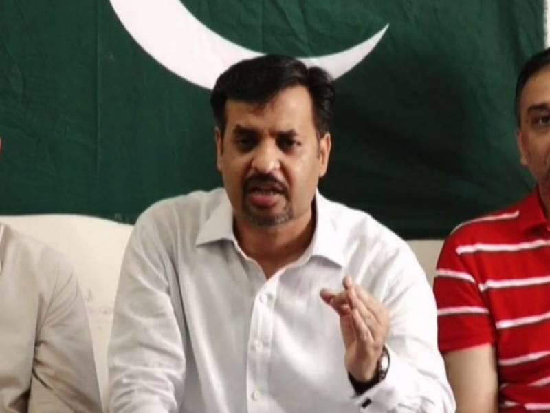 انتخابات میں کراچی سے کلین سوئپ اور بلوچستان میں سرپرائز دینگے: مصطفیٰ کمال