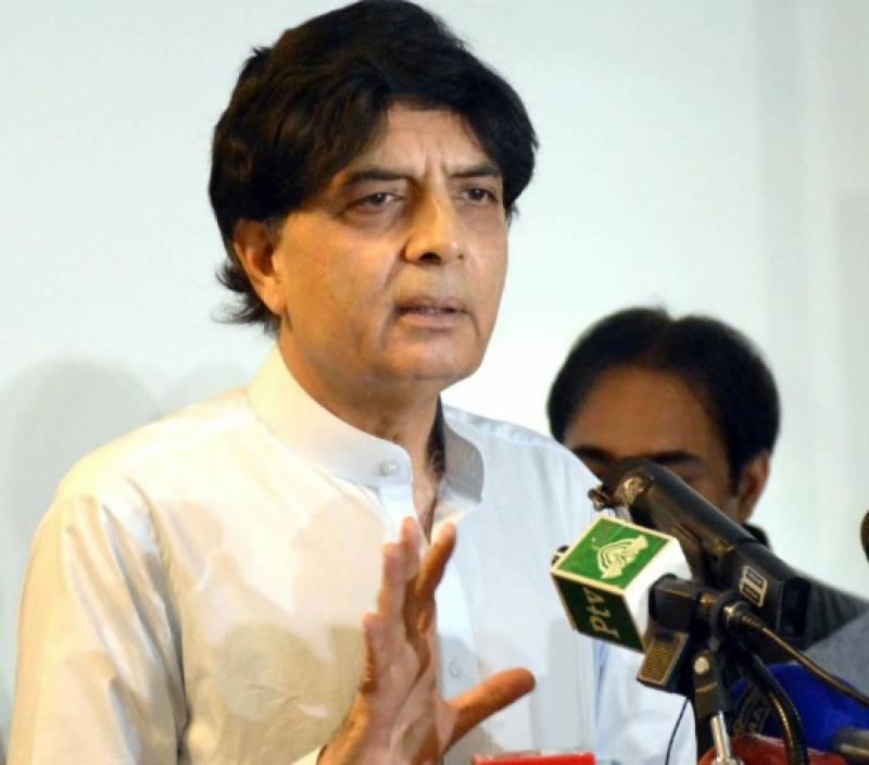 سابق وفاقی وزیر چوہدری نثار کے کاغذات نامزدگی چیلنج