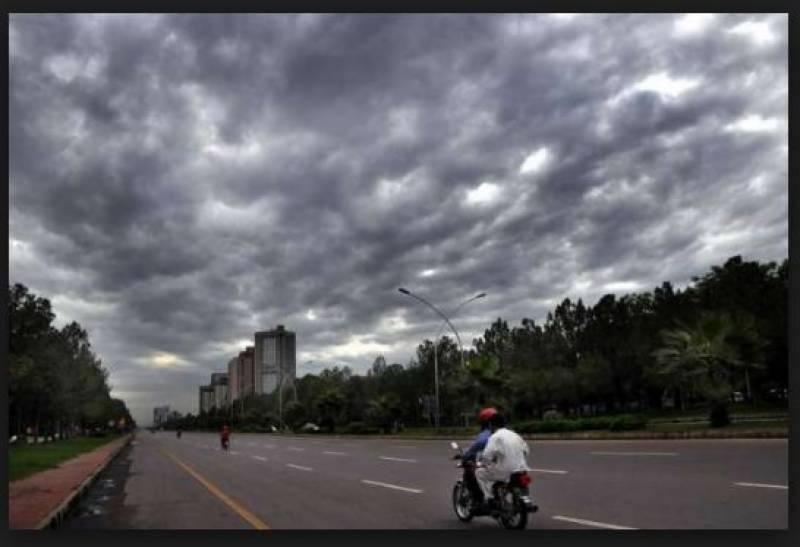 محکمہ موسمیات نے آج سے بارشوں کی پیش گوئی کردی