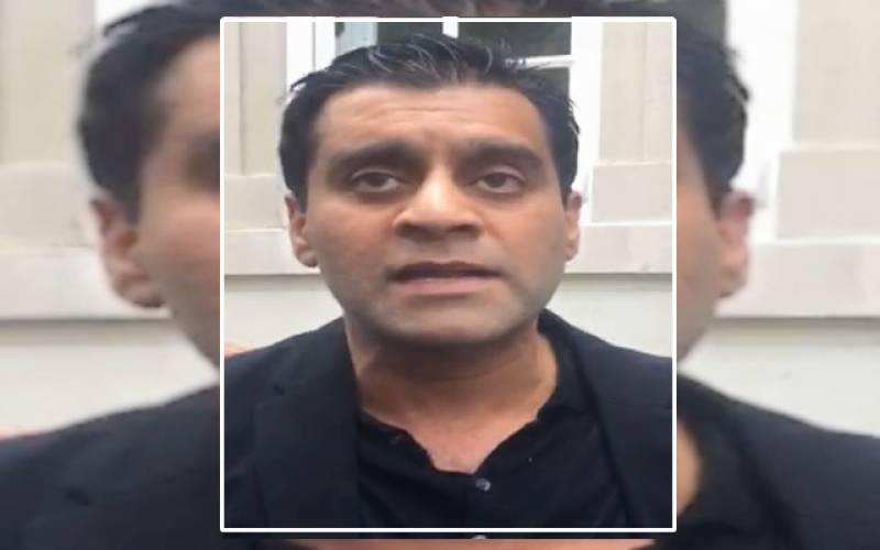 لندن: بیگم کلثوم نواز کے کمرے میں مشتبہ شخص کی داخل ہونے کی کوشش