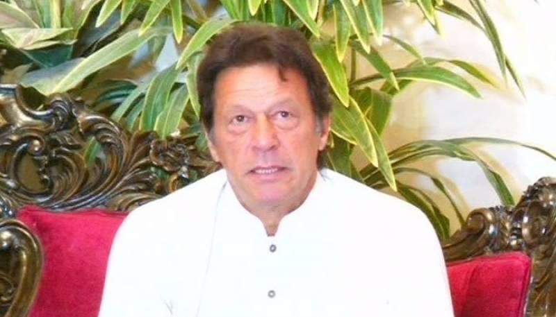 دعا کریں آئندہ برس عید نئے پاکستان میں میسر آئے، عمران خان