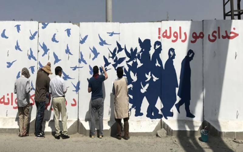 امن مارچ کرنے والے درجنوں افراد کابل پہنچ گئے
