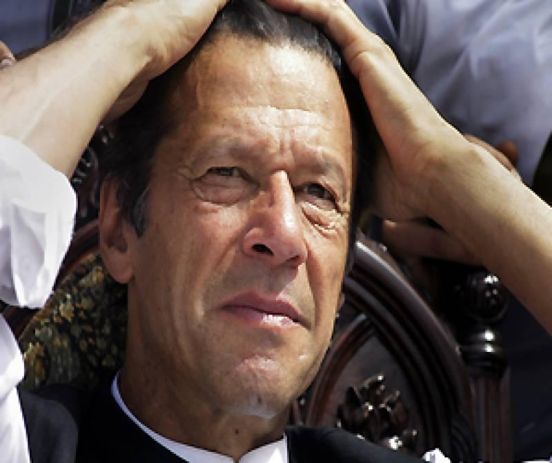 عمران خان کے این اے 53 سے کاغذات نامزدگی مسترد ہو گئے