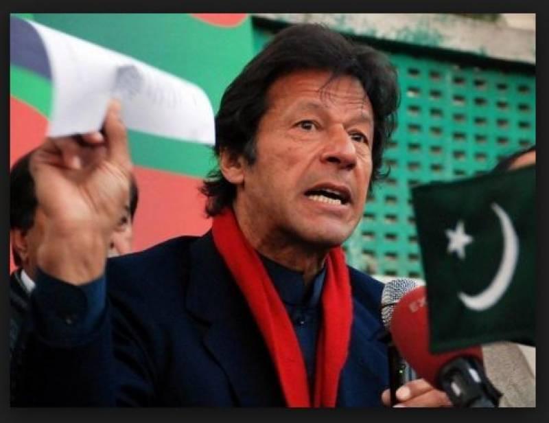 عمران خان نے این اے 53 سے کاغذات نامزدگی مستردکرنے کے فیصلے کو چیلنج کردیا