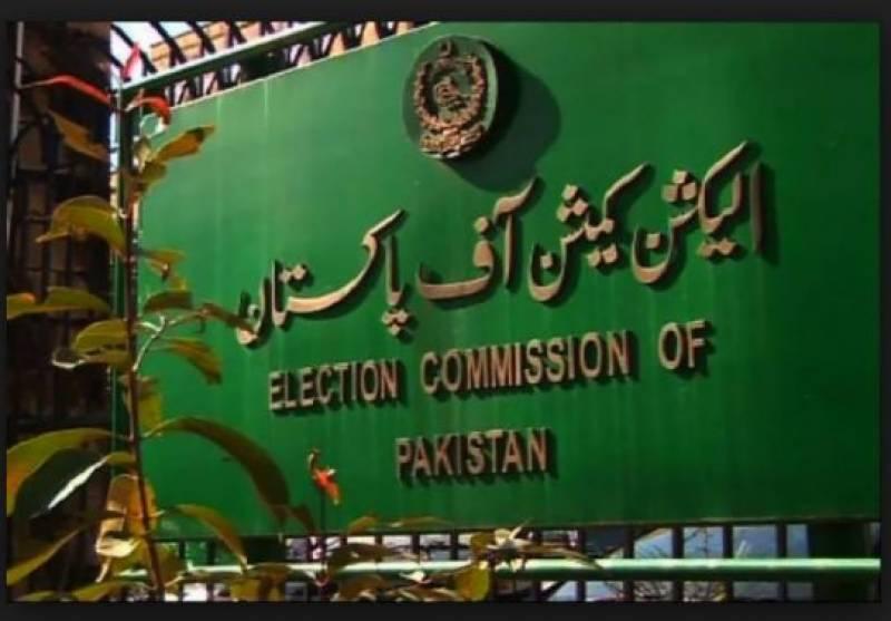 الیکشن کمیشن کاعام انتخابات 2018 کیلئے امیدواروں کی تفصیلات ویب سائٹ پر ڈالنےکافیصلہ