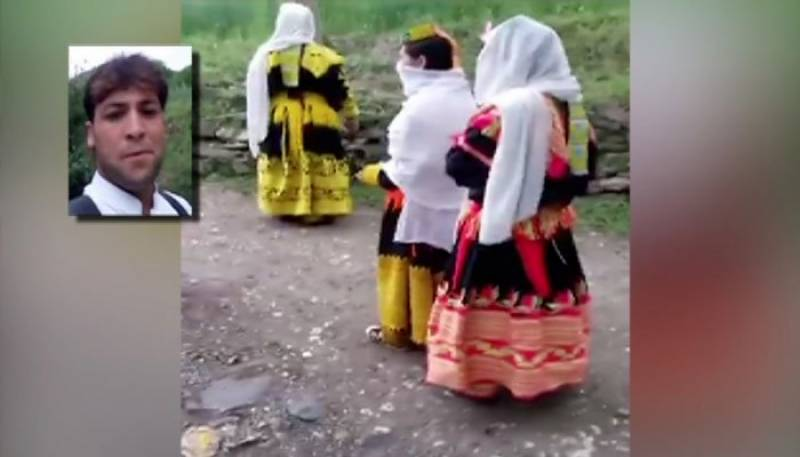 کیلاشی خواتین کو ہراساں کرنیوالے ملزم کو گرفتار کر لیا گیا