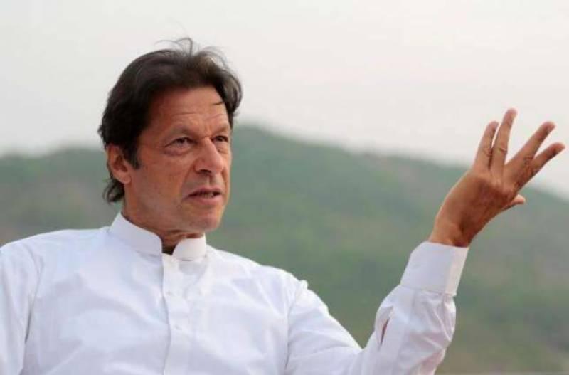 عمران خان کو میانوالی سے الیکشن لڑنے کی اجازت مل گئی