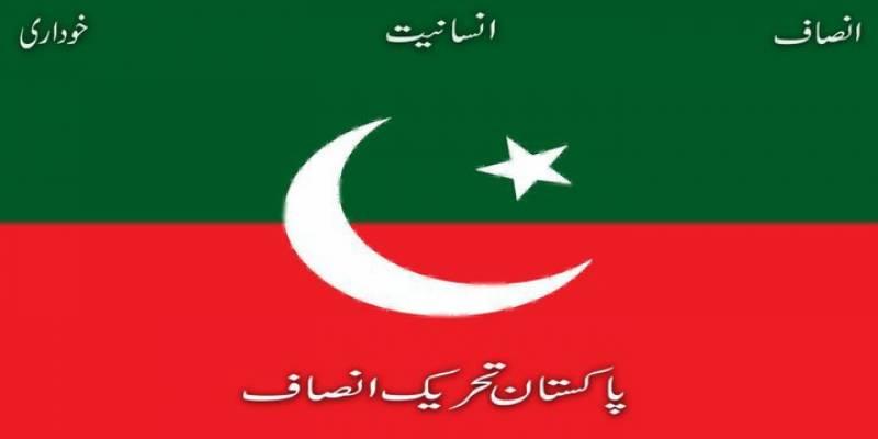 تحریک انصاف نے مزید 2 امیدواروں سے پارٹی ٹکٹ واپس لے لیے