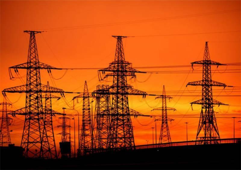 نیپرا نے بجلی کے صارفین کو بڑا جھٹکا دیدیا