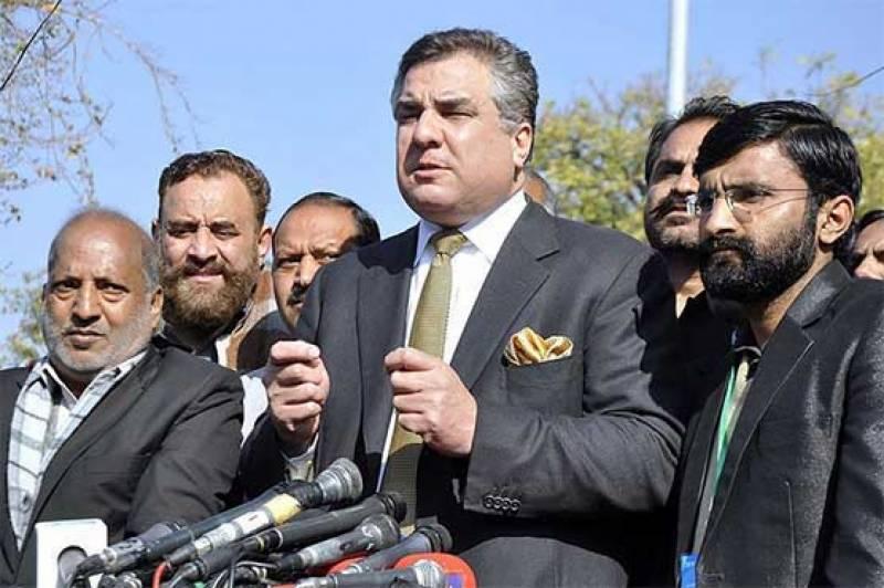 مسلم لیگ ن کے رہنما دانیال عزیز 5 سال کے لئے نااہل