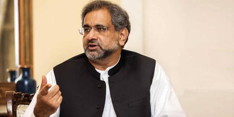 شاہد خاقان عباسی کو مری سے الیکشن لڑنے کی اجازت مل گئی