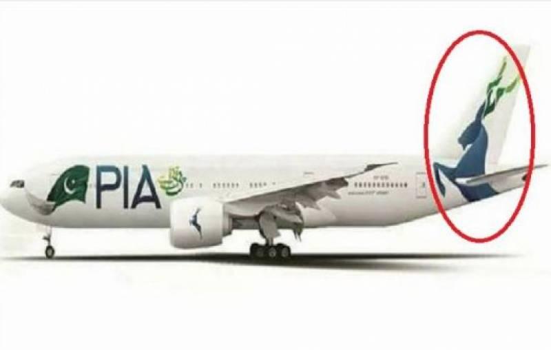 پی آئی اے کے طیاروں پر مارخور کی تصویر ، سپریم کورٹ نے پابندی عائد کردی