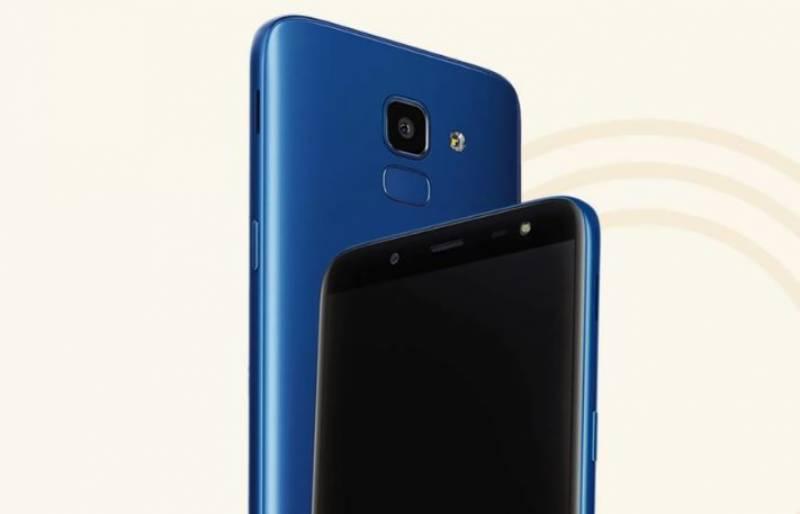 سام سنگ نے نیا سمارٹ فون گلیکسی آن 6 متعارف