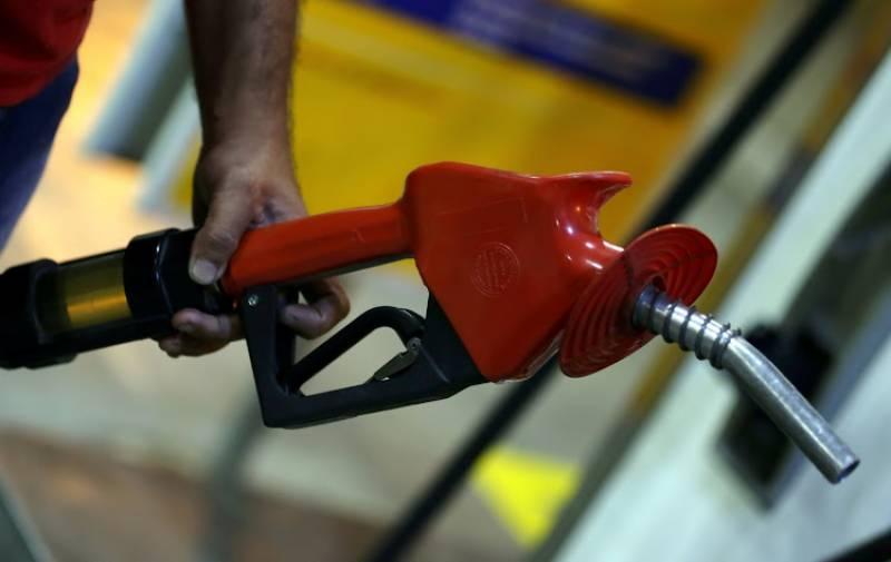 پٹرولیم مصنوعات کی قیمتوں کا معاملہ، غیرجانبدار ماہرین کو معاونت کیلئے بلانے کا حکم