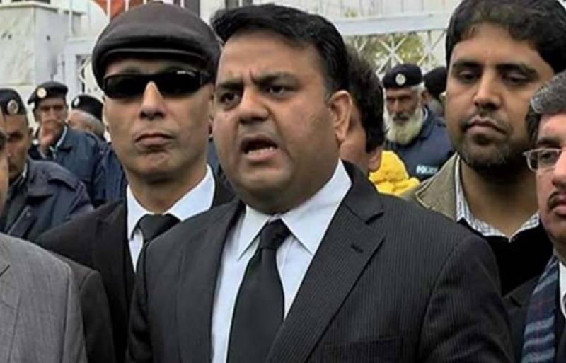 فواد چوہدری اور یار محمد کو الیکشن لڑنے کی اجازت مل گئی