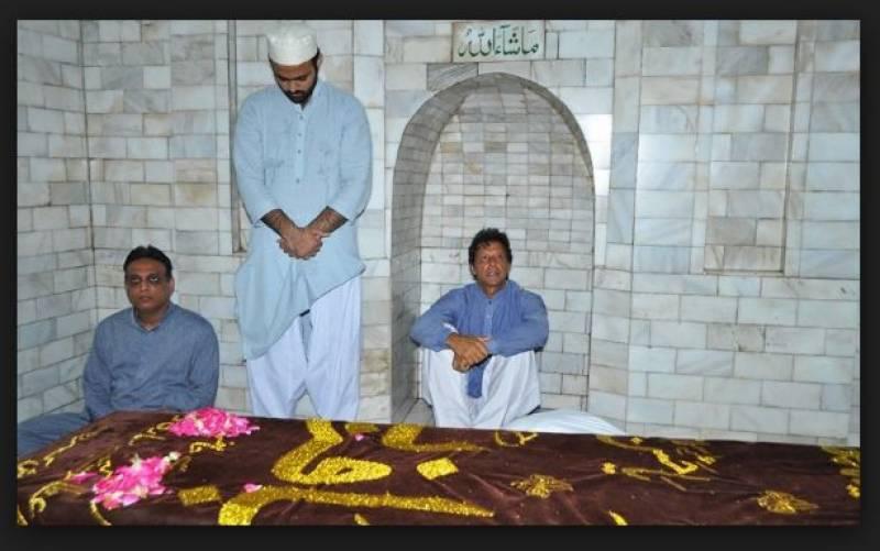 مرشد سے عشق  کو شرک نہیں کہا جا سکتا، عمران خان