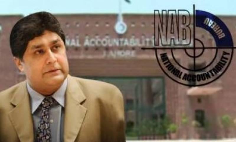 نیب لاہور نے فواد حسن فواد کو گرفتار کرلیا