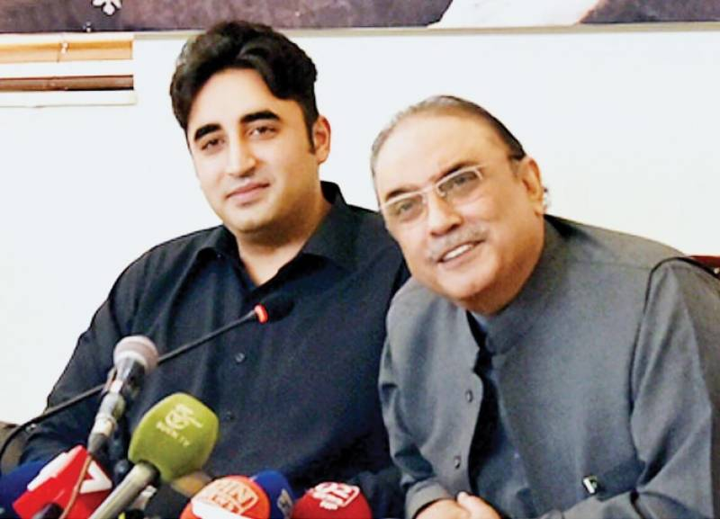 بلاول بھٹو اور آصف علی زرداری کی نااہلی کیلئے درخواست مسترد
