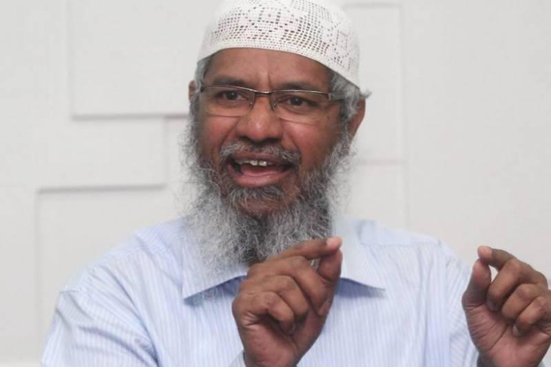 بھارت کی درخواست مسترد،ملائیشیا کے وزیراعظم کا ڈاکٹر ذاکر نائیک کو ملک بدر کرنے سے انکار