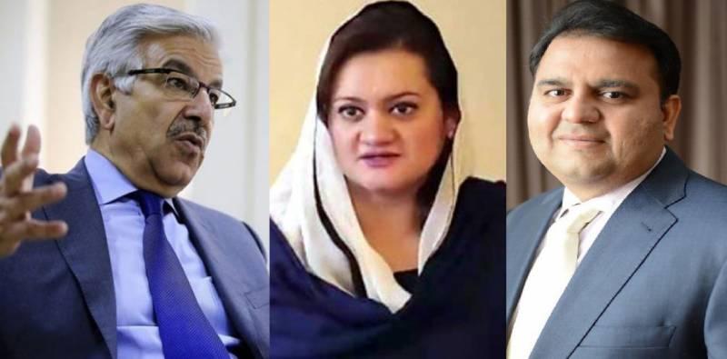 نواز شریف کیخلاف فیصلے پر سیاسی رہنماؤں کا رد عمل