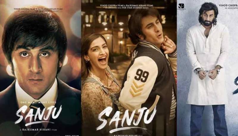 """فلم """"سنجو """"نے عامر خان کی تھری ایڈیٹس کو پیچھے چھوڑ دیا"""