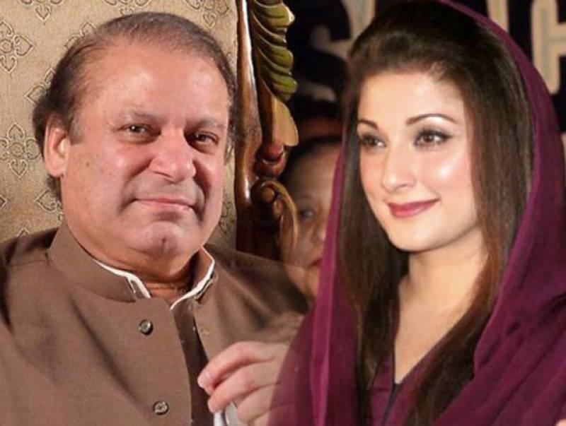 نواز شریف اور مریم نواز کو لاہور یا اڈیالہ جیل میں رکھنے کا امکان