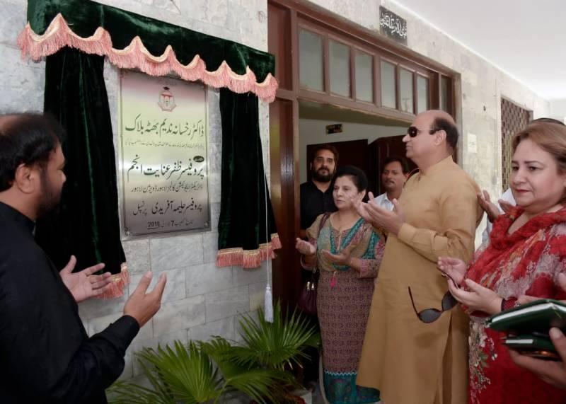 گورنمنٹ کالج برائے خواتین سمن آباد میں ایک بلاک ڈاکٹر رخسانہ ندیم بھٹہ کے نام سے منسوب
