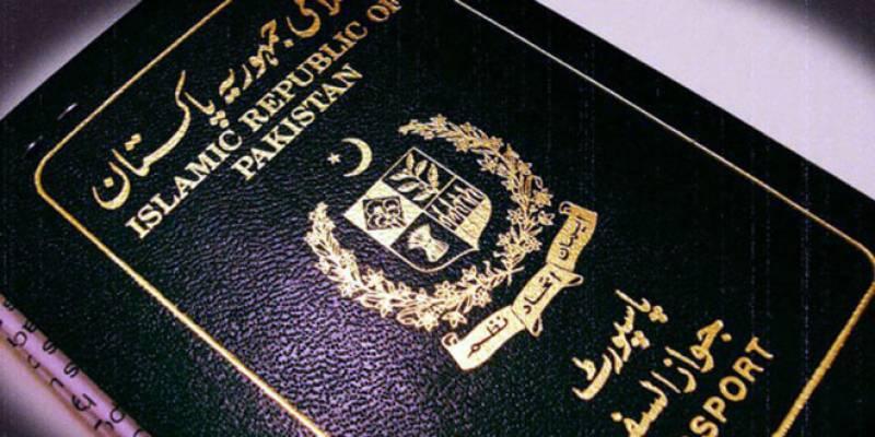 حکومت پاکستان کے 44 ملکوں کیساتھ ویزا فری معاہدے