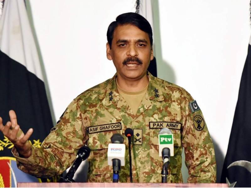 الیکشن وقت پر ہوں گے، فوج کا کردار معاونت کا ہے، ترجمان پاک فوج