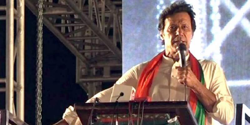 ن لیگ والوں کی تیاری سے ایسا لگتا ہے جیسے باپ بیٹی کشمیر فتح کرکے آرہے ہیں: عمران خان