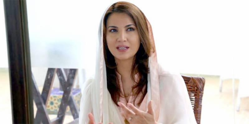 ریحام خان نے کتاب لانچ کرنے کی تیاری کر لی