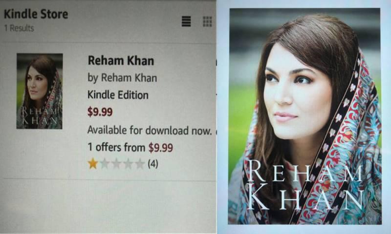 عمران خان کی سابقہ اہلیہ ریحام خان کی کتاب منظر عام پر آ گئی