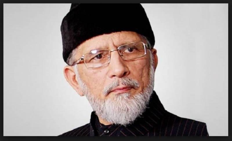 شہباز شریف ٹھیک کہتے ہیں وقت ایک جیسا نہیں رہتا , ڈاکٹر طاہرالقادری