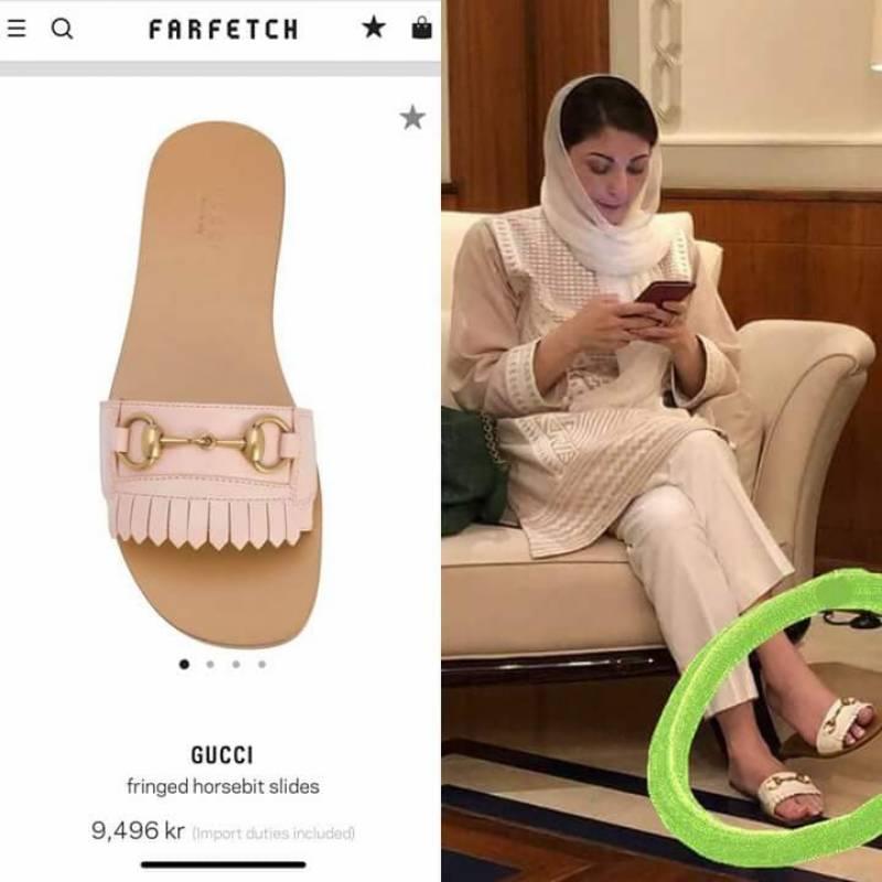 مریم نواز کے جوتے کی قیمت سوشل میڈیا پر موضوع بحث بن گئی