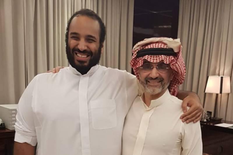 دوریاں ختم، سعودی ولی عہد شہزادہ سلمان اور شہزادہ ولید میں ملاقات