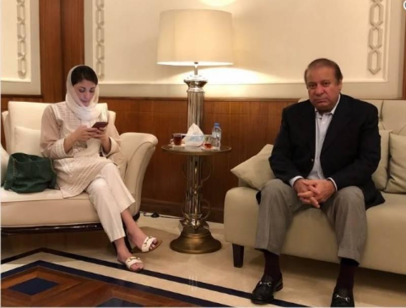 نواز شریف اور مریم کی ابوظہبی سے پاکستان کیلئے روانگی