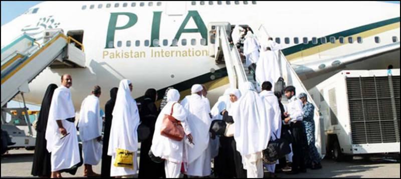 پی آئی اے کی پہلی خصوصی حج پرواز عازمین کو لے کر مدینہ روانہ ہو گئی