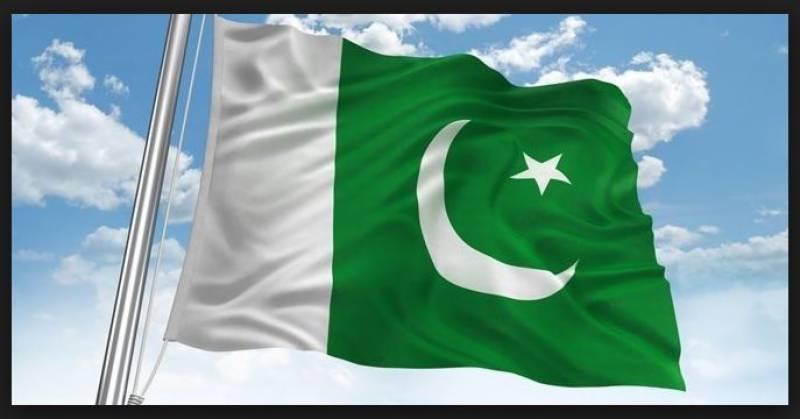 سانحہ مستونگ کے بعد فضا سوگوار، بلوچستان میں قومی پرچم سرنگوں