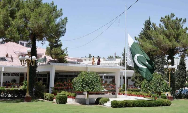 ملک بھر میں مستونگ ،پشاور اور بنوں دھماکوں پر یوم سوگ،قومی پرچم سرنگوں