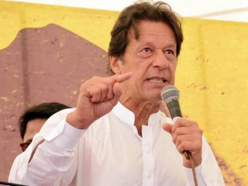 پی ٹی آئی کرپٹ افراد کے ساتھ مل کر حکومت نہیں بنا سکتی: عمران خان