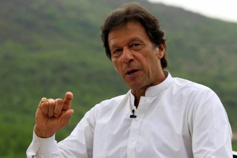 عمران خان کے لاہور میں جلسوں کا شیڈول جاری کر دیا گیا